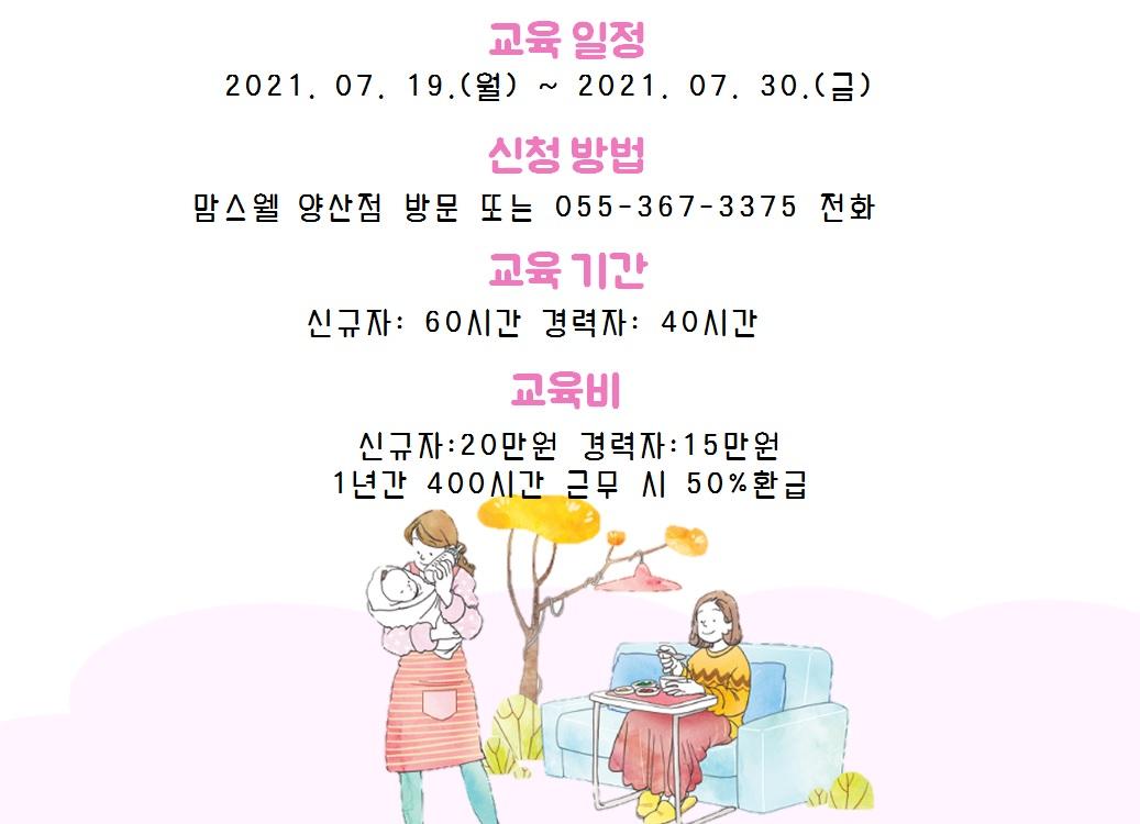제목 없음7월.jpg